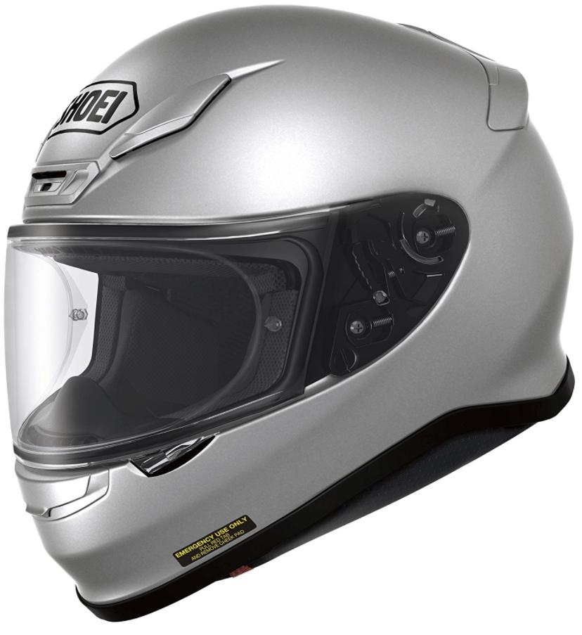 Shoei RF-1200 Silver |