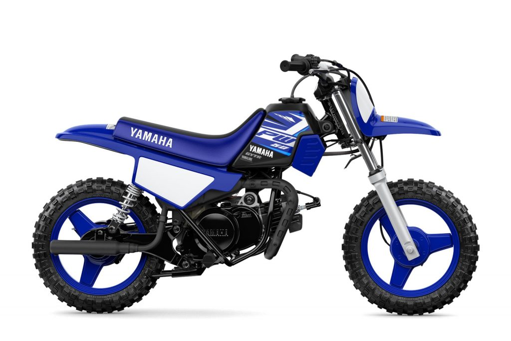 Honorable Mention: Yamaha PW50