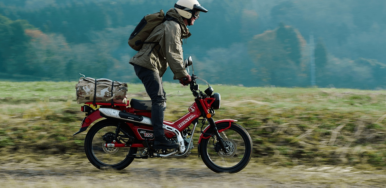 2021 Honda Trail 125 - Hero